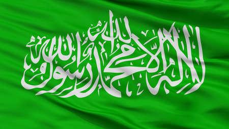 Hamas Flag Closeup View, 3D Rendering