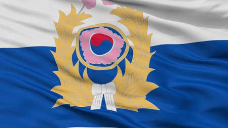 Republic Of Korea Army Flag, Closeup View, 3D Rendering 写真素材