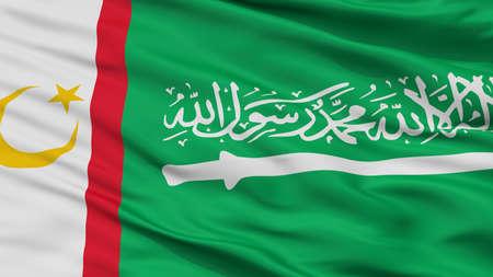 Moro Islamic Liberation Front Flag, Closeup View, 3D Rendering Zdjęcie Seryjne