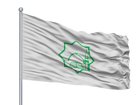 Bulgarian General Mufti Flag On Flagpole, Isolated On White Background, 3D Rendering 스톡 콘텐츠