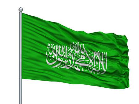 Hamas Flag On Flagpole, Isolated On White Background, 3D Rendering