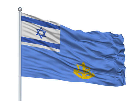 Israel Defense Forces Flag On Flagpole, Isolated On White Background, 3D Rendering