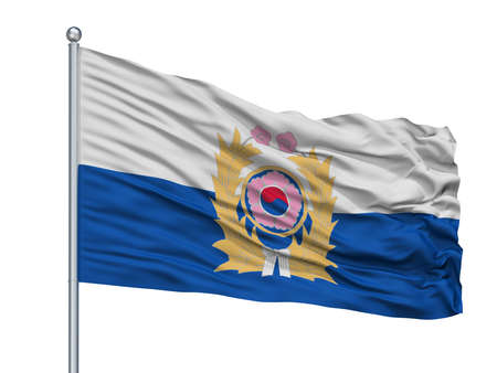 Republic Of Korea Army Flag On Flagpole, Isolated On White Background, 3D Rendering