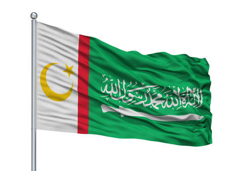 Moro Islamic Liberation Front Flag On Flagpole, Isolated On White Background, 3D Rendering Zdjęcie Seryjne