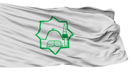 Bulgarian General Mufti Flag, Isolated On White Background, 3D Rendering 스톡 콘텐츠