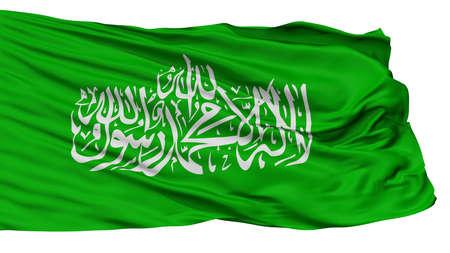 Hamas Flag, Isolated On White Background, 3D Rendering