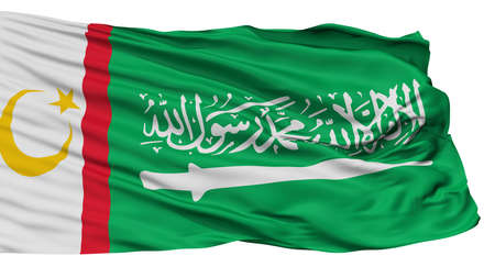 Moro Islamic Liberation Front Flag, Isolated On White Background, 3D Rendering Zdjęcie Seryjne