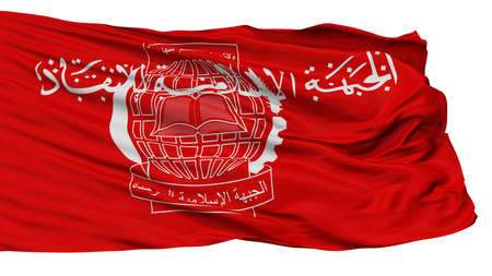 Islamic Salvation Front Flag, Isolated On White Background, 3D Rendering