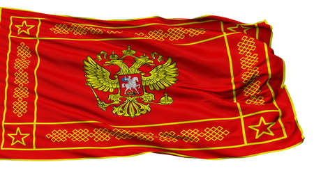 Armed Forces Of Russian Federation Obverse Flag, Isolated On White Background, 3D Rendering