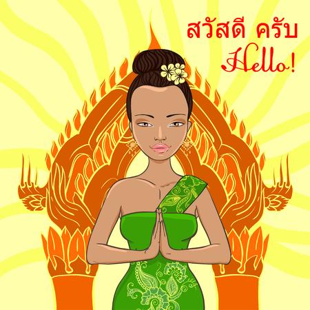 thai silk: Vector Thai Girl  Asian young girlΠIllustration
