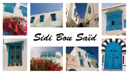 afrika: Sidi Bou Said Stock Photo
