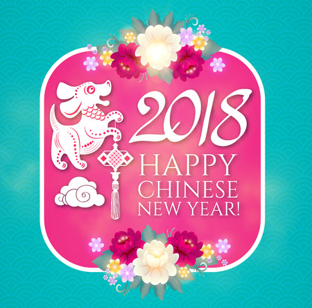 Happy Chinese New Year with Zodiac Dog and Colorful Peony Flowers. Lunar Calendar. Chinese Cute Character and 2018 Lettering. Prosperous Design. Vector illustration