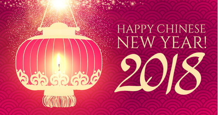 Happy Chinese 2018 New Year Background with Lanterns and Lights. Vectir illustration