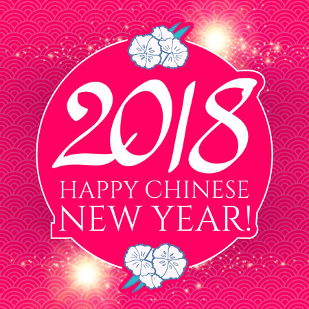 Happy Chinese 2018 New Year Design Template with Flowers and Lights. Vector illustration