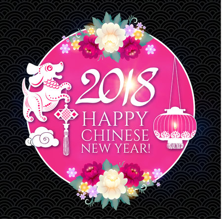 Happy Chinese New Year with Zodiac Dog and Colorful Peony Flowers. Lunar Calendar. Chinese Cute Character and 2018 Lettering. Prosperous Design. Illustration