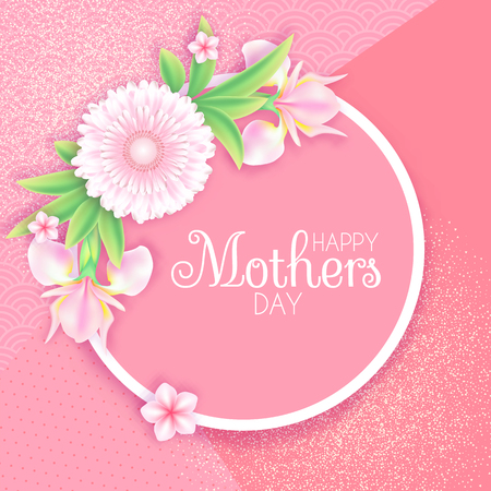 Mothers Day Greeting and Invitation with Soft Flowers. Cute Card Design Template for Birthday, Anniversary, Wedding. Vettoriali