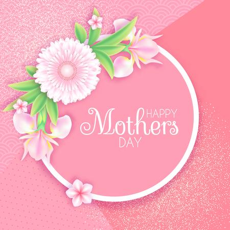 Saudação de dia das mães e convite com flores macias. Modelo de design de cartão bonito para aniversário, aniversário, casamento.