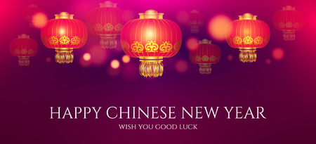 Chineze New Year Background with Lanterns and Light Effect.