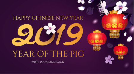 Chinese New Year Background with 2019 Lettering, Lanterns and Cherry Flowers.