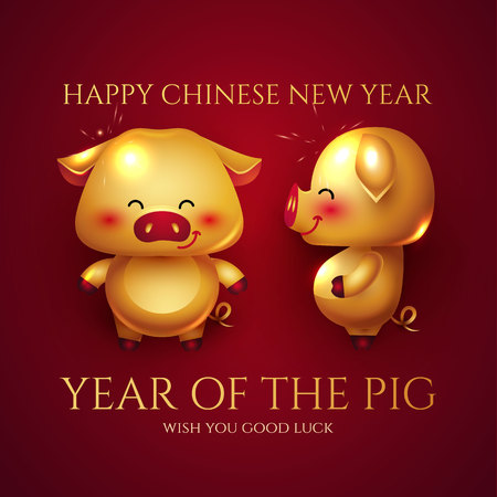 Happy Chinese New 2019 Year. Invitation Card Template with Gold Pig. Cute Character. Zodiac Sing. Illustration