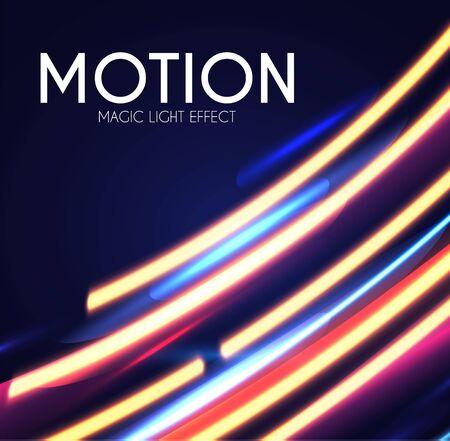 Effet de lumière au néon magique. Conception de faisceau de mouvement. Espace futuriste coloré.