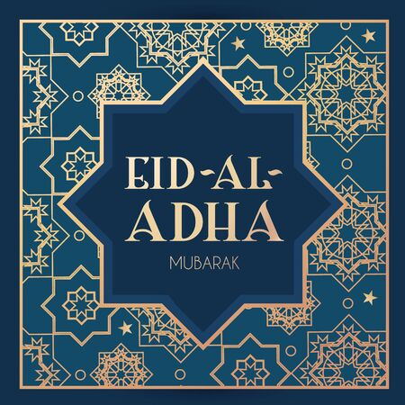 Islamic holiday elegant illustration. Eid Al Adha Invitation.