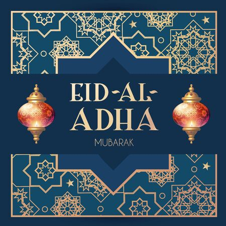 Islamic holiday elegant illustration. Eid Al Adha Invitation with shining lanterns. Reklamní fotografie - 127767495