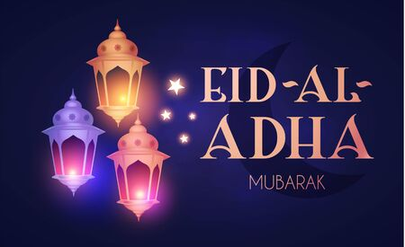 Islamic holiday elegant illustration. Eid Al Adha Invitation with shining lanterns.