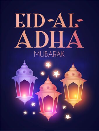 Islamic holiday elegant illustration. Eid Al Adha Invitation with shining lanterns. Reklamní fotografie - 127767500