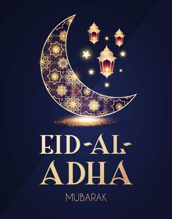 Islamic holiday elegant illustration. Eid Al Adha Invitation with shining lanterns and filigree crescent moon.
