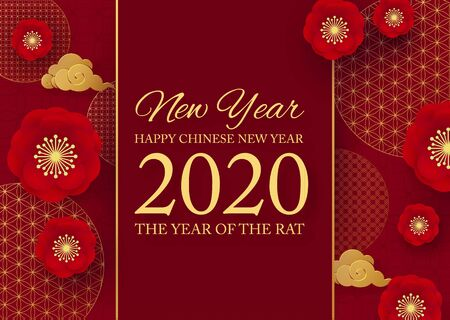 Chinese new 2020 year celebration template flowers and asian elements. Red and gold design.