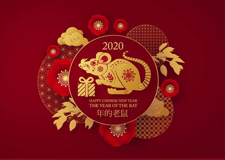 Chinese new 2020 year celebration template with papercut rat character, flowers and asian elements. Red and gold design. Chinese text means year of the rat.
