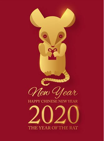 Chinese new 2020 year celebration template with papercut rat character. Red and gold design. Иллюстрация