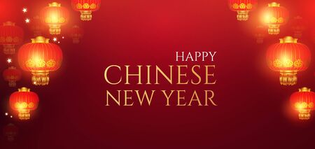 Happy Chinese new 2020 year background with shining lanterns.