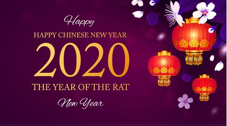 Happy Chinese new 2020 year background with shining lanterns and blossom sakura.