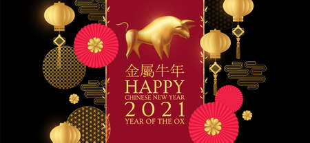 Happy Chinese new Year 2021 The year of the metal ox. Chinese traditional text means year of the ox . Holiday greetings with realistic 3D metal golden ox character. Vecteurs