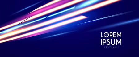 Magic Neon Light Effect. Motion Beam Design. Colorful Futuristic Space