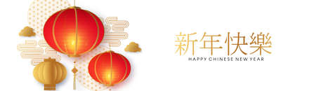 Happy Chinese New Year. 2021 the Year of the Ox. Asian holiday design with shining lanterns. Chinese text means the year of the ox