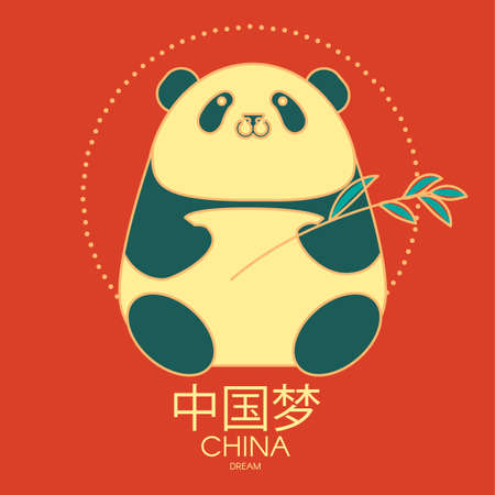Panda. China design. Traditional Chinese graphic element. Asian sign. Chinese text means China dream .