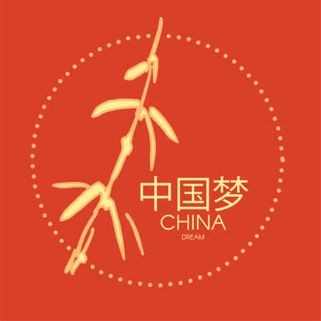 Bamboo. China design. Traditional Chinese graphic element. Asian sign. Chinese text means China dream. Ilustrace