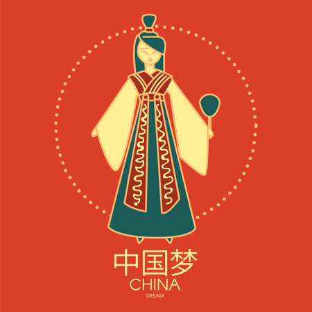 Chinese character. Woman in traditional clothing hanfu. China design. Asian sign. Chinese text means China dream.