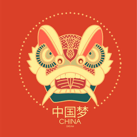 Dragon. China design. Traditional Chinese graphic element. Asian sign. Chinese text means China dream. Ilustrace