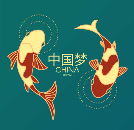 Koi fishes. China design. Traditional Chinese graphic element. Asian sign. Chinese text means China dream.