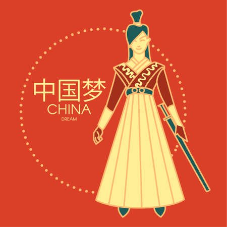 Chinese character. Man in traditional clothing hanfu. China design. Asian sign. Chinese text means China dream.