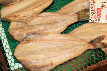 Atka mackerel (Pleurogrammus azonus) in Japan