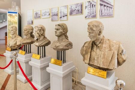 MOSCOW, RUSSIA - JUNE 2, 2019: Fragments of the original sculptures from the facade of pavilion No. 18 at ENEA Editöryel