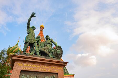 MOSCOW - JUNE 14, 2019: Monument to Minin and Pozharsky on the Red Square in Moscow Editöryel
