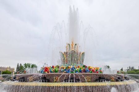 Moscow, Russia - June 29, 2019: Stone flower fountain at VDNH in Moscow