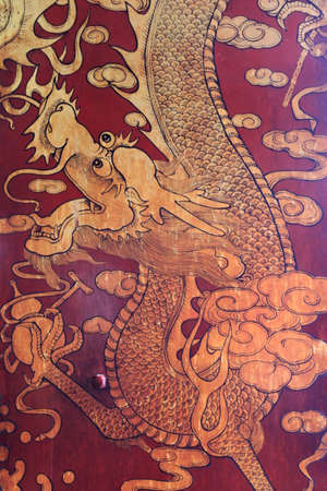malaysia culture: Chinese Dragon
