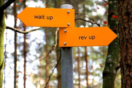 walking path: Do not wait up